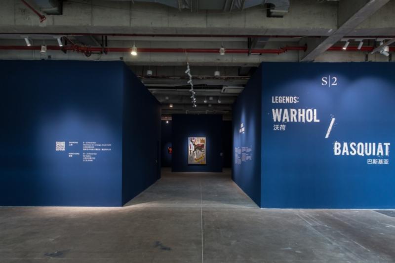 """落户上海三年,""""最古老拍卖行""""苏富比在黄浦江畔办了个展览,不买也能看看"""