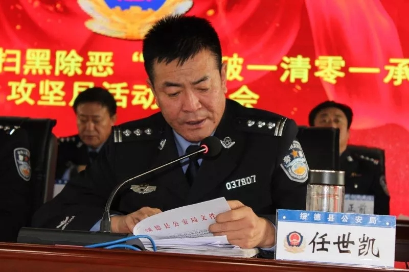「bbin返水多的网站新闻」社科院发布省域发展前景评估:上海第一 北京降至第5
