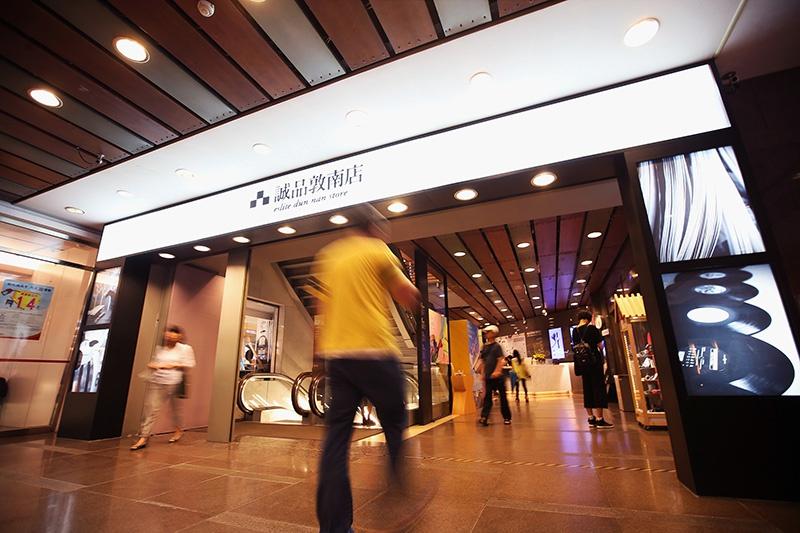 台湾首家诚品书店明年5月底谢幕,它是台北人无可取代的回忆