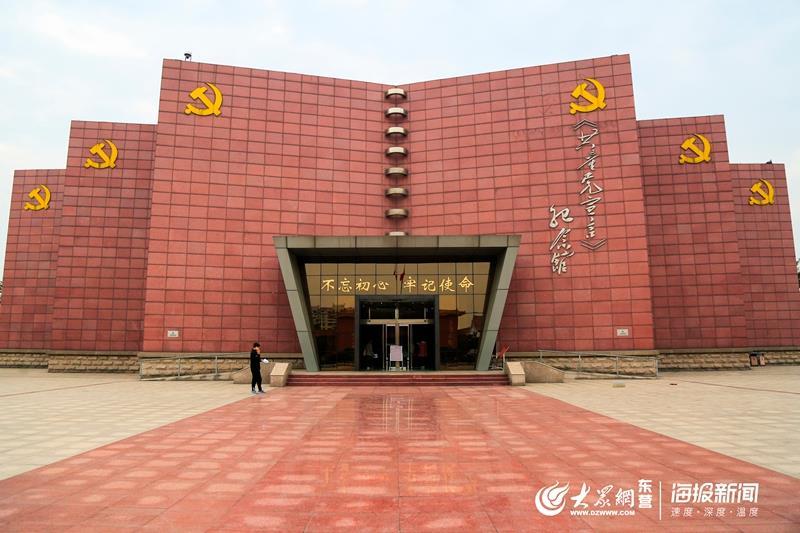 采访团走进刘集红色旅游区 感受红色经典文化