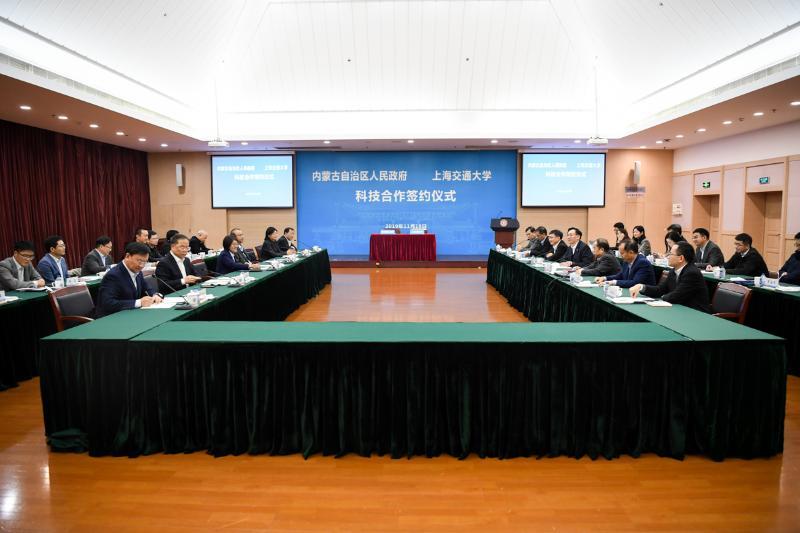 上海交大与内蒙古自治区签署科技合作协议
