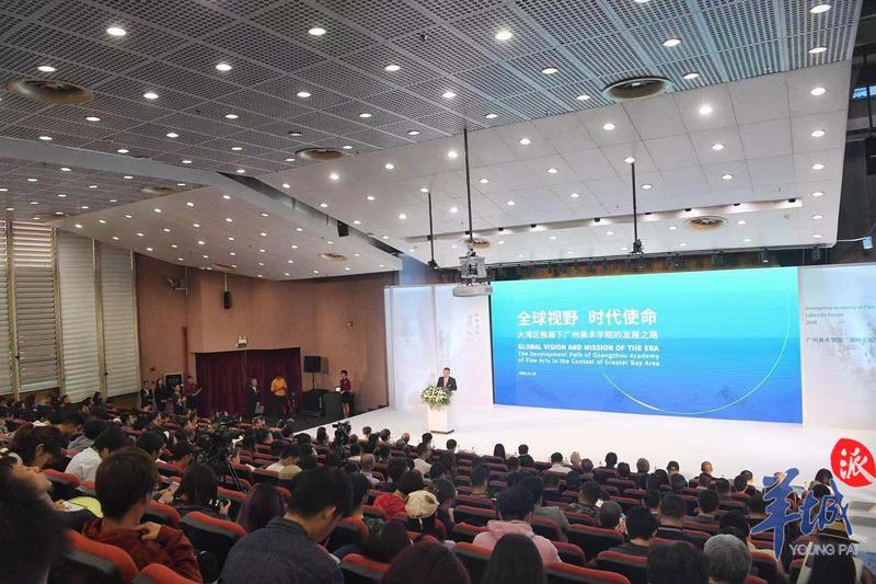 广美申博进入冲刺阶段 与佛山共建陶瓷艺术学院预计明年9月招生