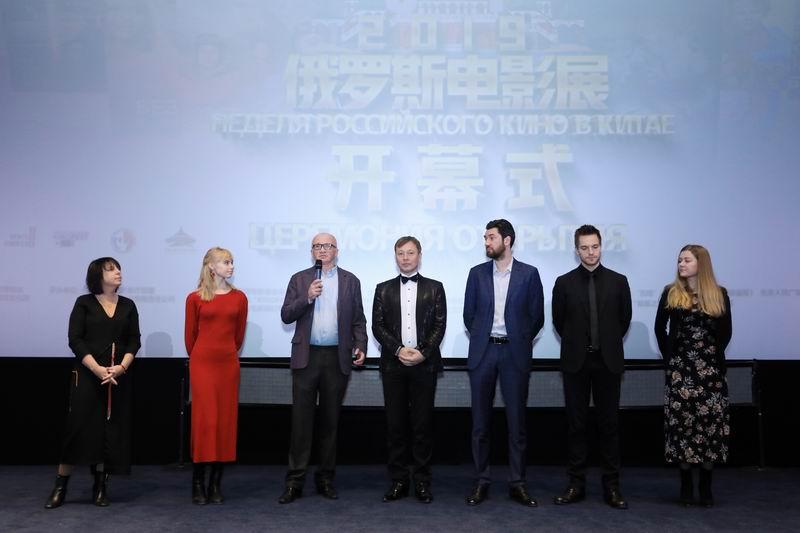 """中国电影博物馆""""2019俄罗斯电影展""""启动 8部个性十足的俄罗斯电影闪亮登场"""