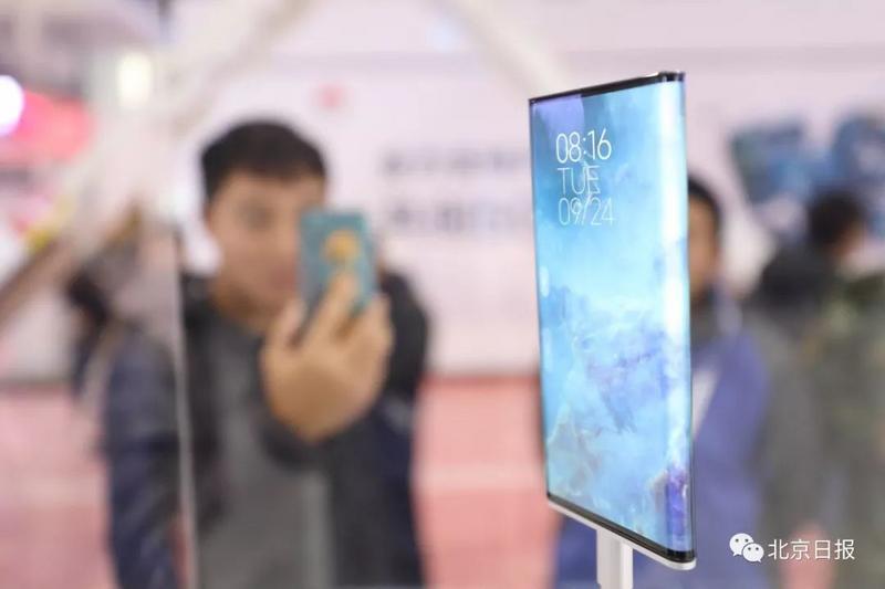 """虽然没有5G手机、5G套餐,但看个""""世界5G大会""""展览也不错!"""