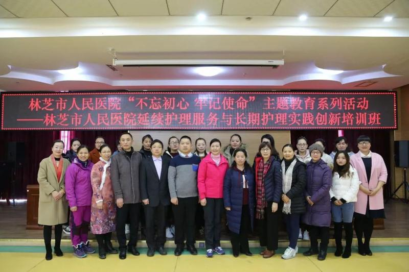 粤藏两地医疗学术交流再升级!这些创新技术将在西藏林芝推广