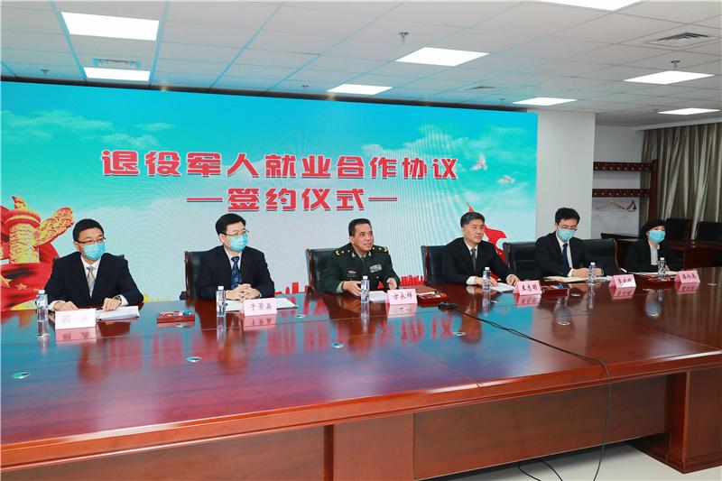 退役军人事务部与滴滴京东阿里巴巴集团签署合作协议图片