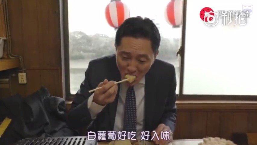 《孤独的美食家》五郎叔吃关东煮和烤肉,吃得满头大汗根本停不下来