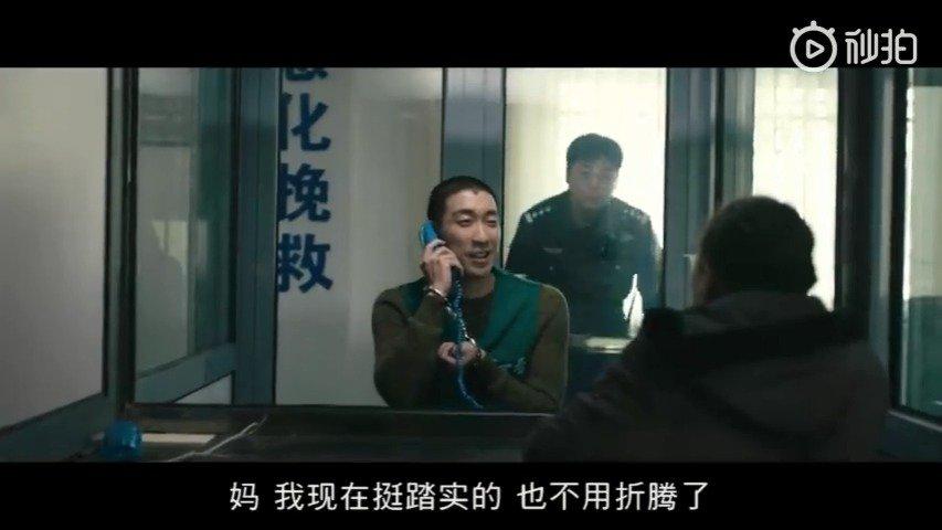 王千源在《解救吾先生》饰演的反派什么水平