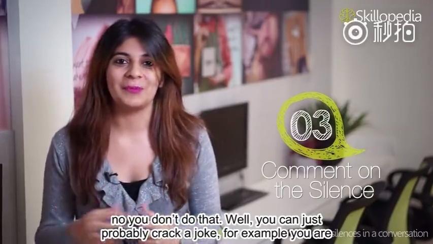 英语口语小课堂:英语对话时,如何应对沉默