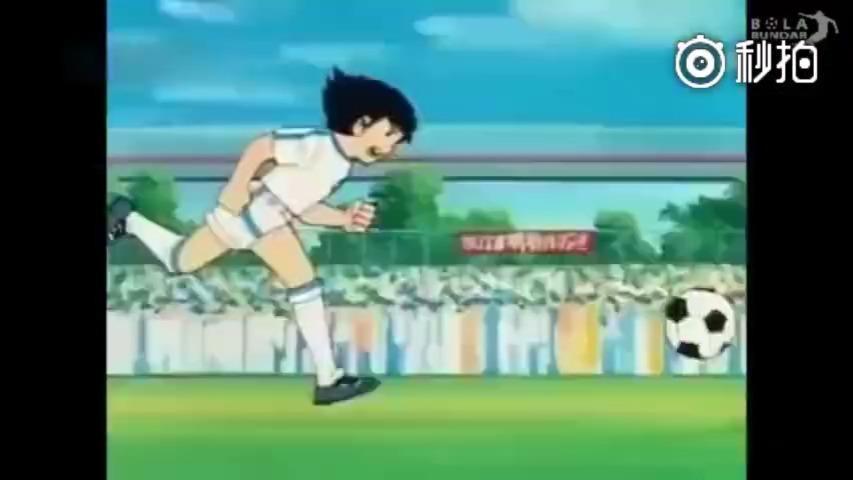 原来日本动画片足球小子里都不是瞎编的