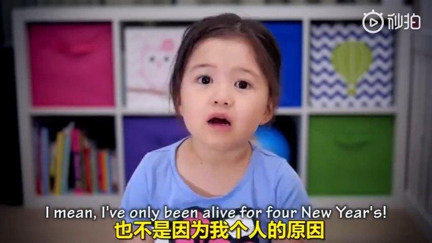四岁小萝莉传授你人生经验。声情并茂,句句在理啊!