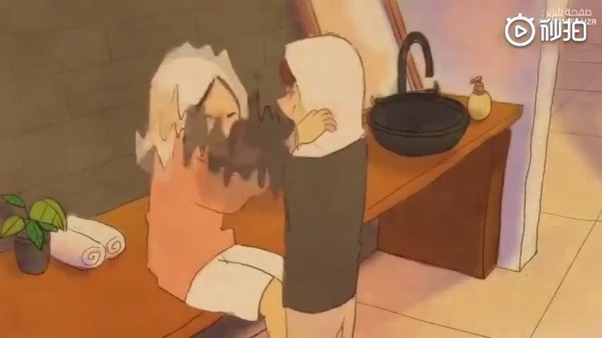一个暖心治愈动画短片《爱是什么》……