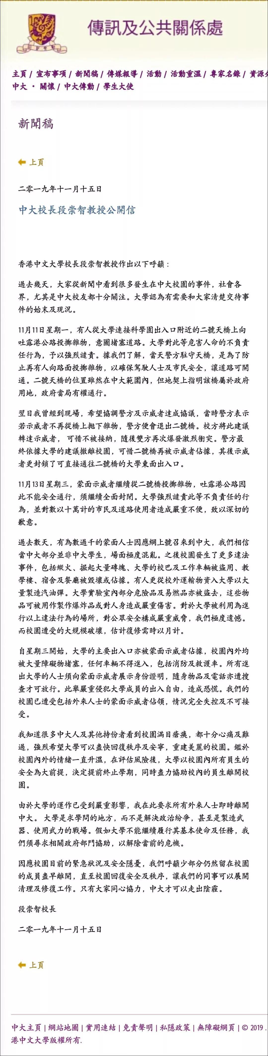 盛世国际注册|中泰证券:中信特钢盈利继续逆势上涨