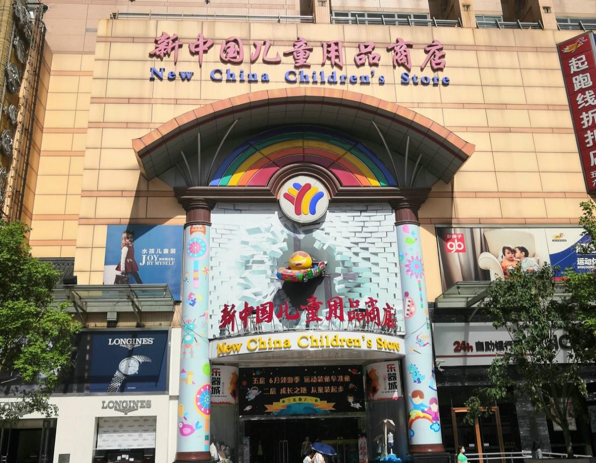 微博彩票找不到了-上海前三季度GDP同比增长6.0%,居民收入增势良好
