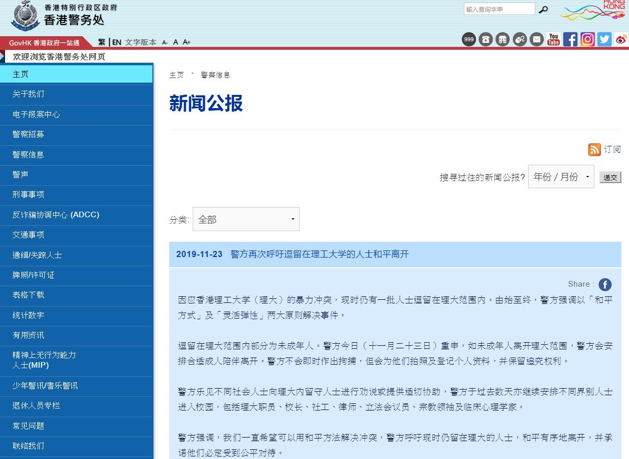 利来国际真人手机客户端下载,朝鲜双人滑排名超世锦赛 名教头称仍有进步空间