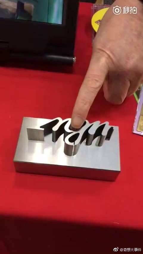 日本武田金型制作所展示的金属高精度工艺