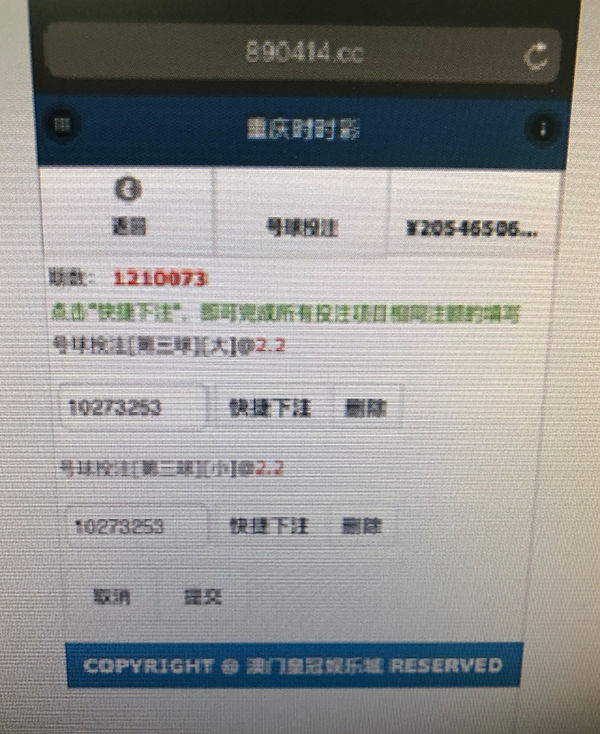 下载中国彩吧论坛|河南省新增两家国家级工业设计中心