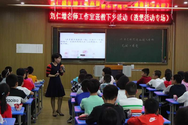 连江:省级名师工作室送教下乡