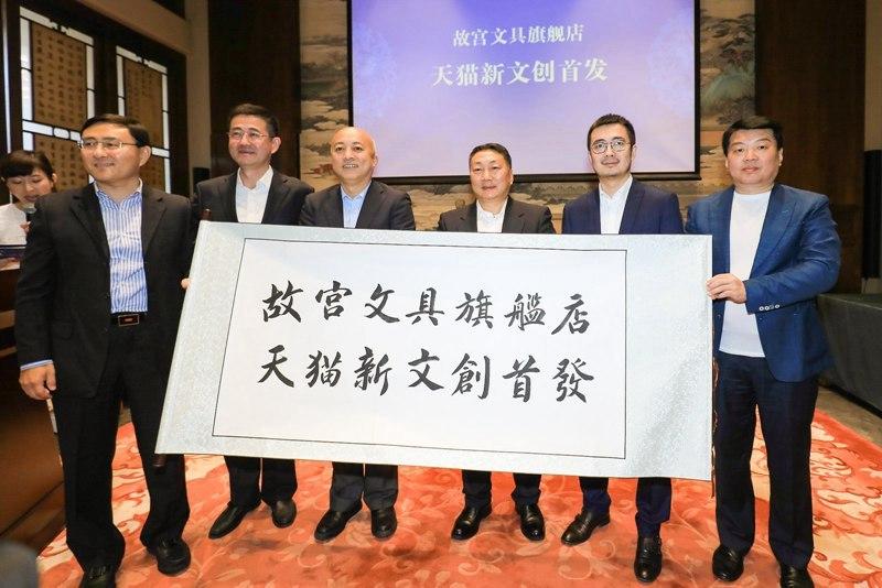 """故宫博物院携手人民日报社打造""""书桌上的紫禁城"""""""
