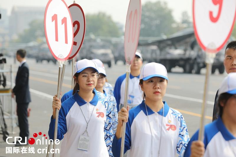 志愿者黄成:我在现场,但我只能听阅兵