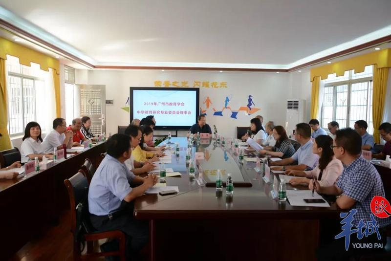 德育理事换届+捐资助学活动……广州德育创造发展新模式