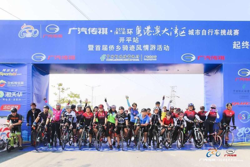 【自行车赛】开平金山大桥洋溢速度与激情,巫帛宏男子精英组夺冠