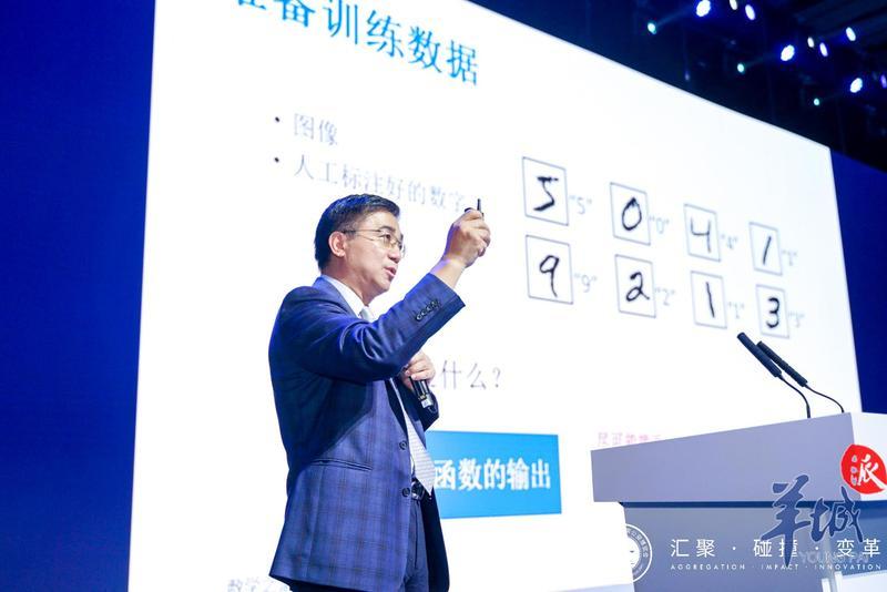 汤涛院士:互联网精品课不多,应探索AI支教