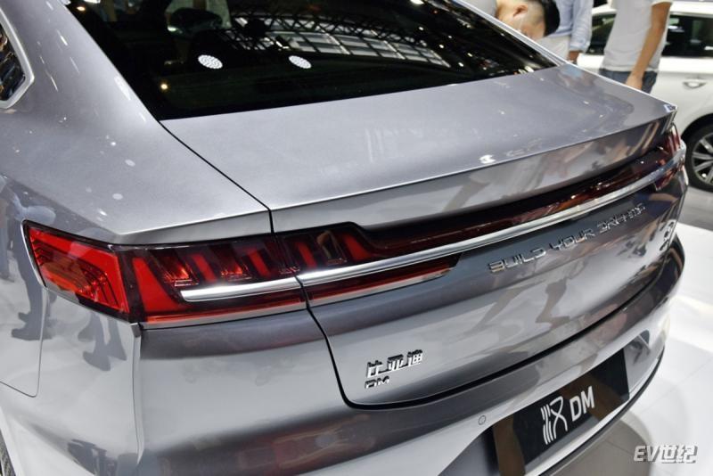 比亚迪汉DM亮相粤港澳车展 纯电续航81km/百公里加速4.7秒