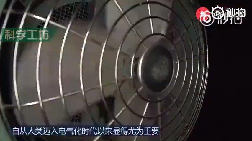 3D还原火力发电厂使用煤炭发电全过程