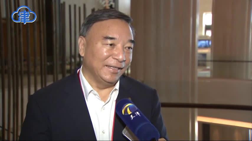 中国建材集团董事长宋志平:天津的发展理念和政策对企业影响是非常正面的