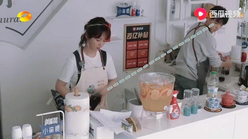 杨紫牌酸梅汤pk王俊凯牌珍珠奶茶,姐弟俩的饮品到底谁的更受欢迎