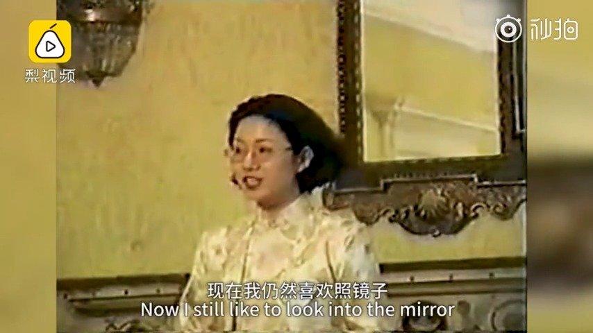 中英双字:刘欣1996年英语演讲比赛夺冠视频《镜子和我》
