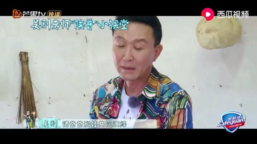 吴刚教吴羽卿说台词,塑造经典影视《铁人》,大导演方法果然有效