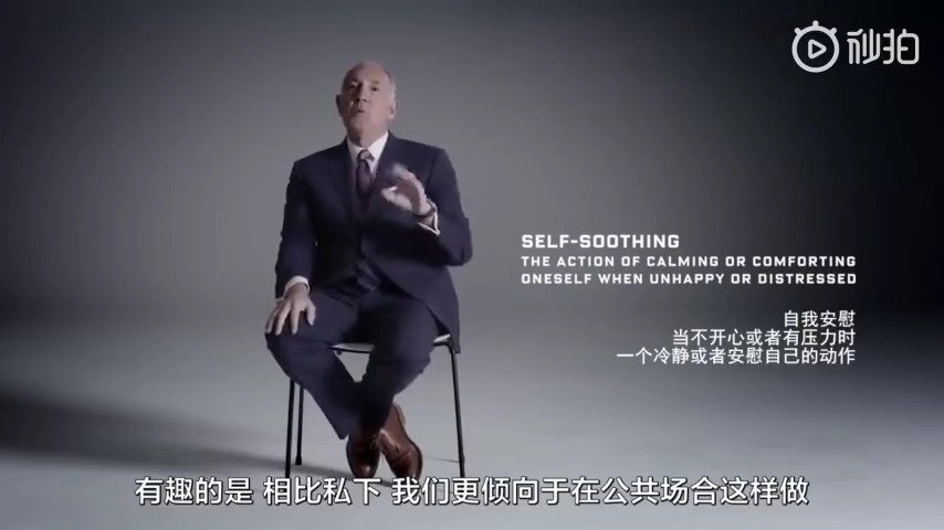 涨姿势:FBI前探员教你通过解读肢体语言看出一个人在撒谎[赞]