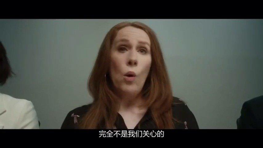 BBC神迹级讽刺短片《女主角》,豆瓣8.8,基本上涵盖了市面