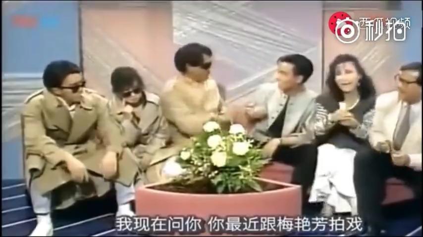 周星驰问张国荣是不是跟梅艳芳假戏真做,哥哥这反应太机智了!