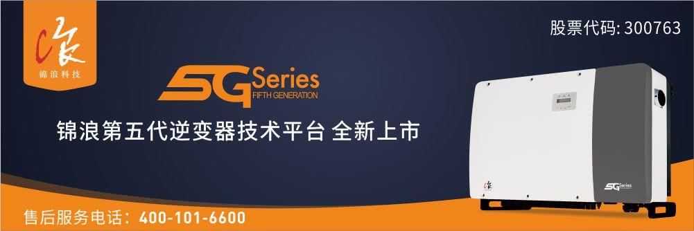 http://www.jienengcc.cn/zhengcefagui/128274.html