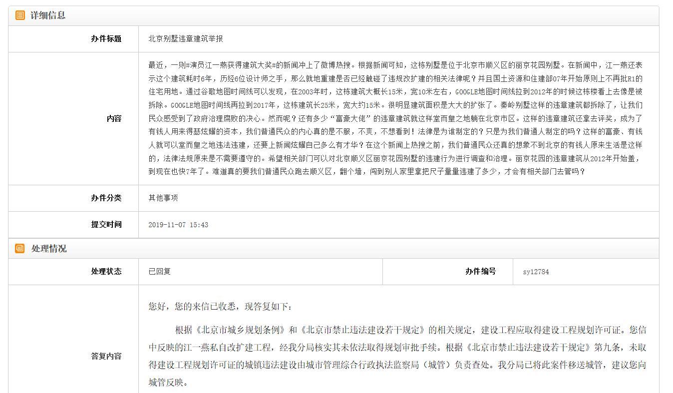 欧博娱乐网站·四部门联合印发《App违法违规收集使用个人信息行为认定方法》