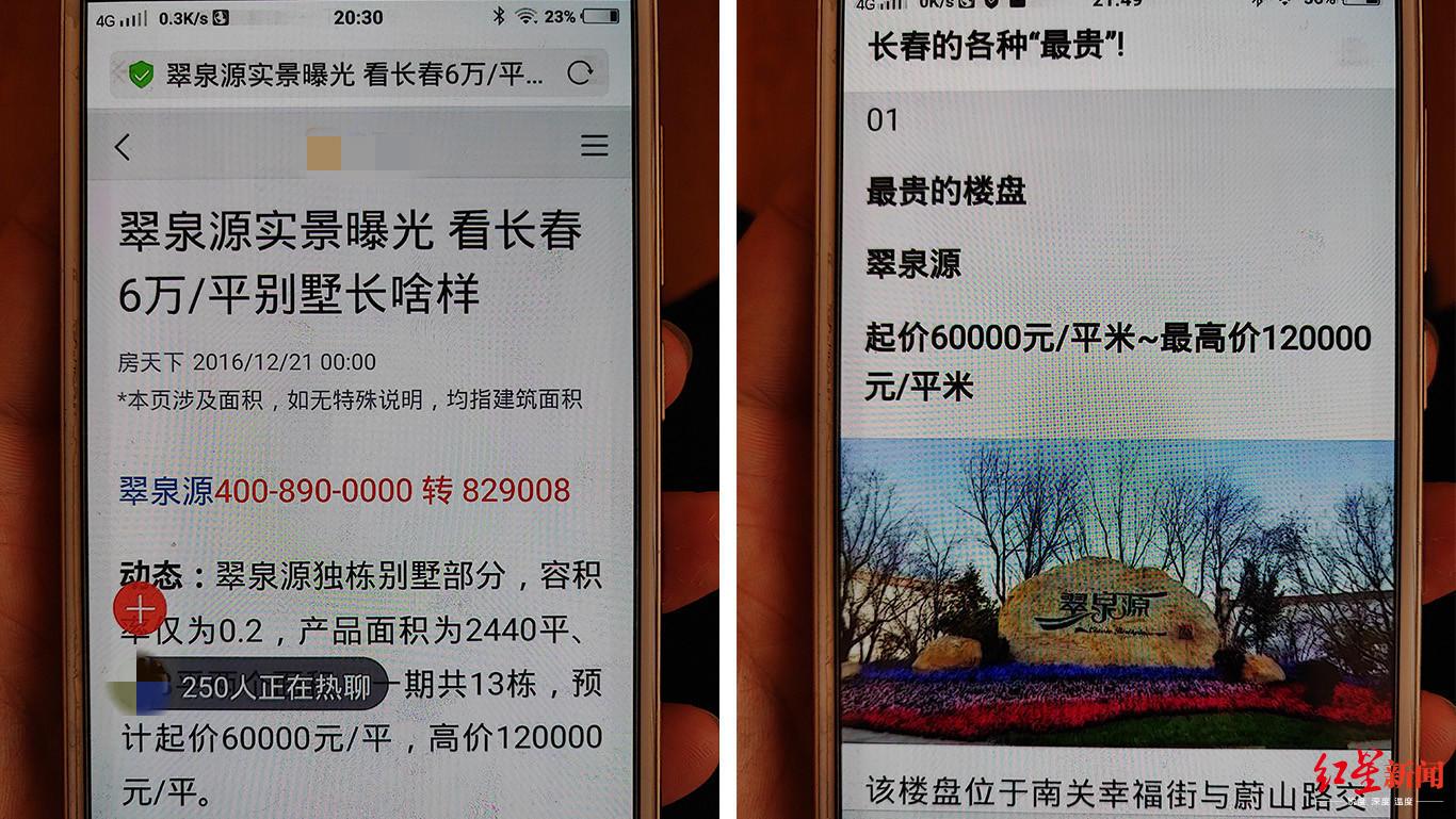 世博官方网站-鼓楼超高人气小区福兴楼 VS 农科公寓?