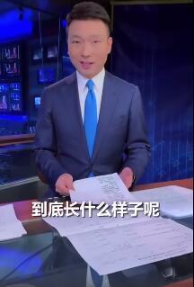 康辉夏丹视频揭秘《新闻联播》手稿 播放量超两千万次
