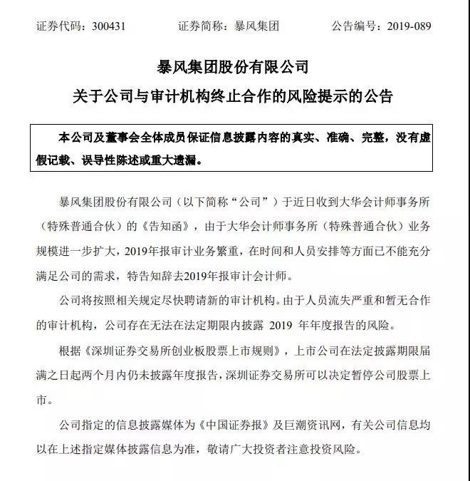 uedbet官网上不去|2019滨湖发展大会暨金秋经贸洽谈会召开