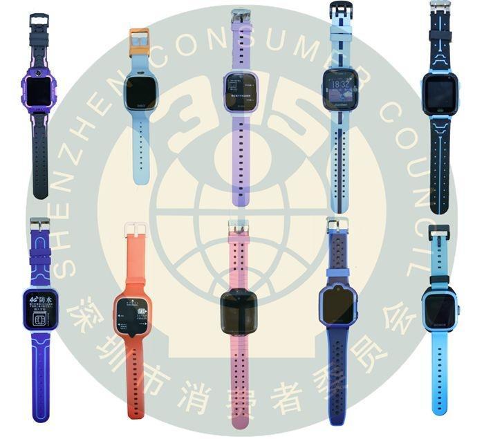 家长请留心!孩子戴的儿童智能手表安全吗?深圳消委委托做出实验