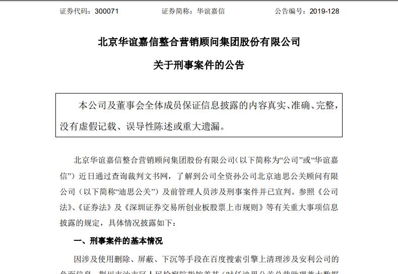 网赌警告我不能倍投_中国稳健前行丨司法改革让人民群众感受公平正义