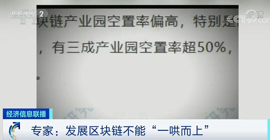 """网上赌场作弊吗-最高荣誉!""""共和国勋章""""建议人选公示 黄旭华为何能够入选?"""