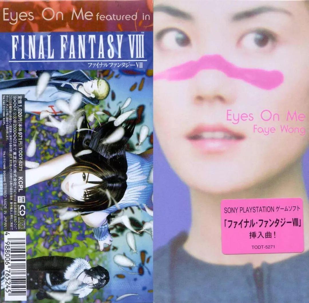 主演了富士电视台的剧《弄假成真》,仲间由纪惠那时刻依旧主角。