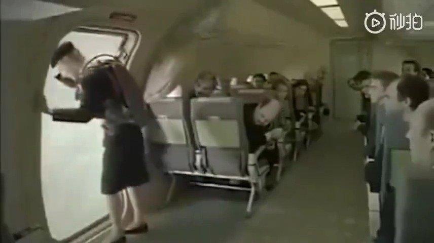 按时下班的航空公司