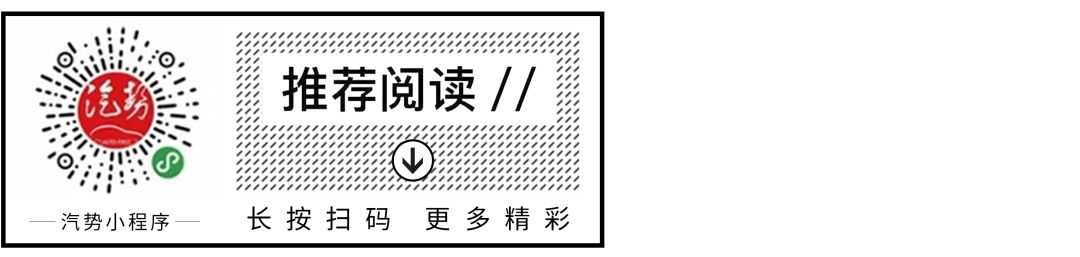 汽势访谈|吉田守孝:不止于氢 丰田多条技术线路发展新能源