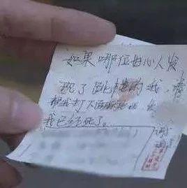 """【省报名编名记】少年自杀,总有""""最后一根稻草"""""""