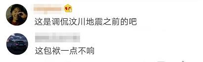「金龍娱乐场客户端」重庆万州四男子暴力抗法致民警受伤 已被刑拘