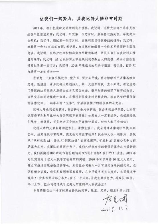 老快三走势图彩经网·穆帅:热刺不会在转会市场呼风唤雨;我能解决防守问题